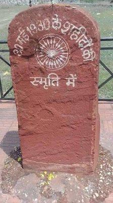Tilari Kand or Rawai Kand Monument